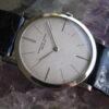 Audemars-Piguet Vintage 18K White Gold Wrist Watch