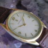 Corum Vintage 18k Yellow Gold Manual Wind Wrist Watch, ca 1980s