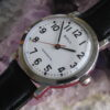 Vintage Ball Commercial Stainless Steel Railroad Style Wrist Watch